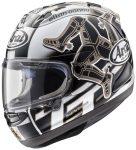 arai-rx-7v-IOM-TT-2017-motorcycle-crash-helmet-side-view